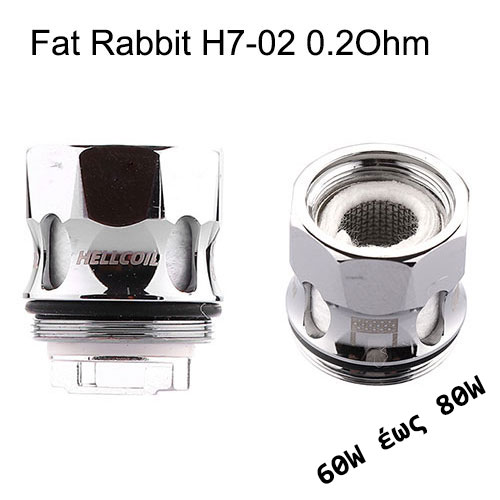 Hellvape Fat Rabbit Hellcoil Single Mesh H7-02 0.2Ohm