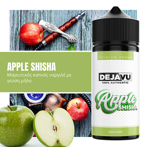 DÉJÀVU Apple Shisha 25ml (120ml)